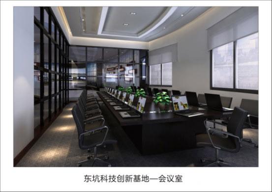 东坑科技创新基地