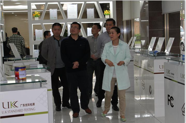 湖南省桃江县领导、企业家一行莅临常平科技园参观考察