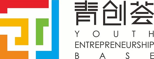 全国青年创业示范园区-青创会
