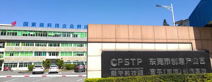 东莞市创意产业园.jpg